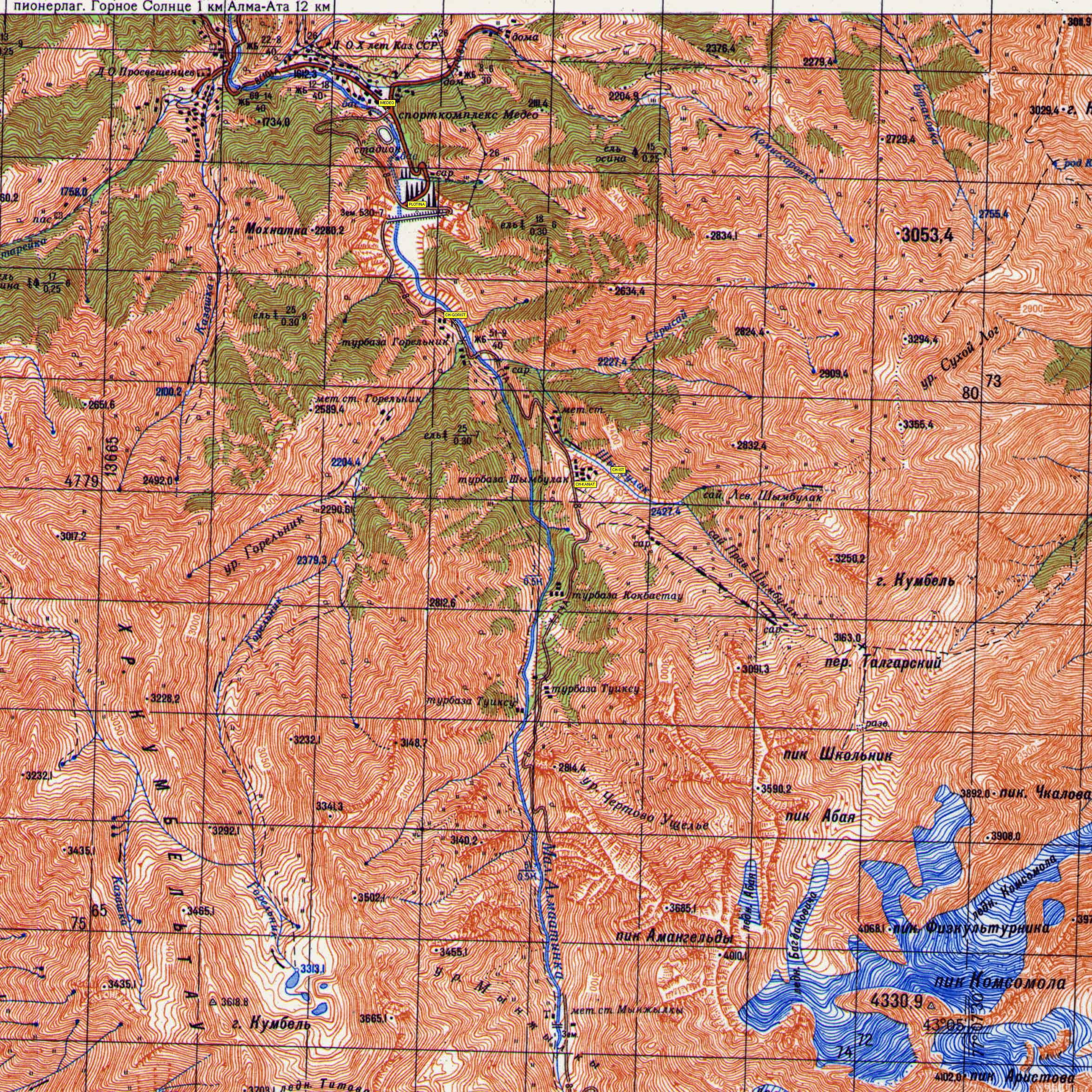 Банковская карта mastercard Нижнекамск